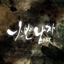 اغاني الدراما الكورية الميديا فاير